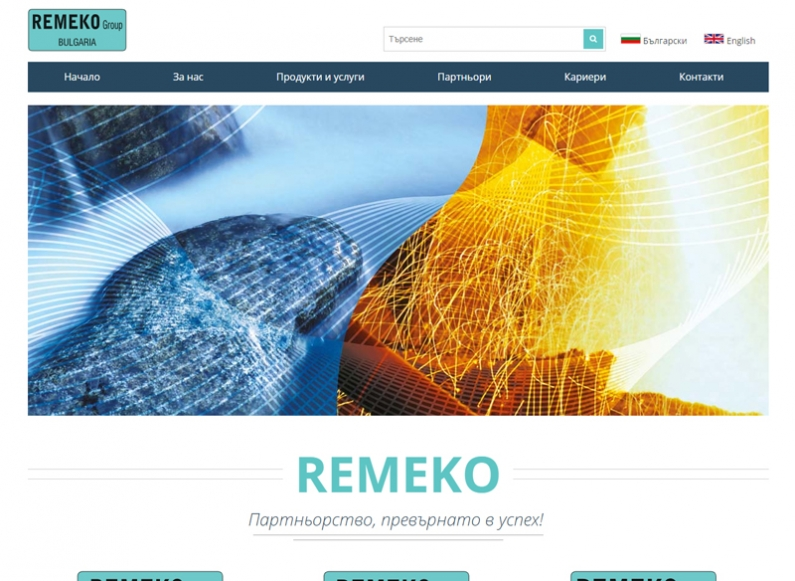 Building a new corporate website for Remeko ltd.