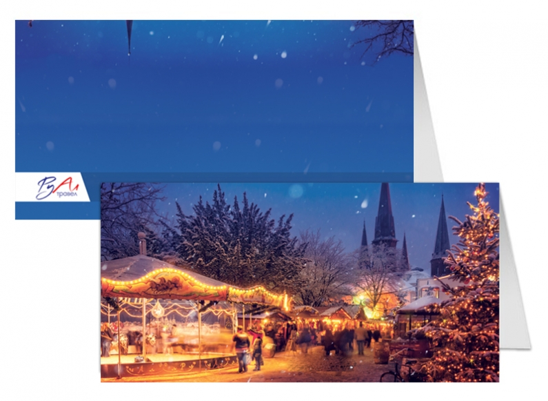Christmas card for Rual Travel – 2018