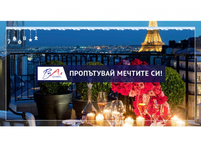 Design of christmas materials for Rual Travel website