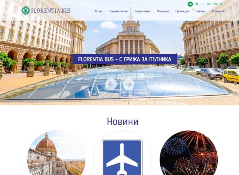 Creating a website for Florentia Bus