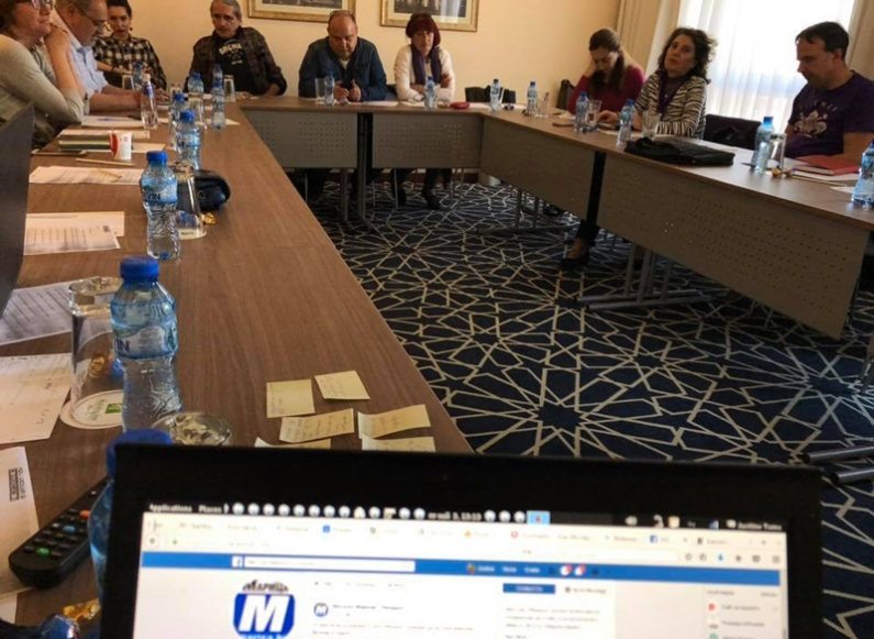 Training for the experts of IK Maritsa for social networks