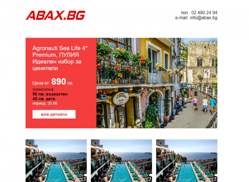 Design of an ABAX e-newsletter