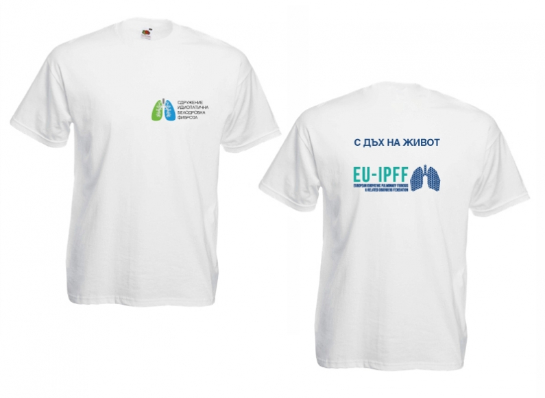 Design of vinyl and branded T-shirts for the IBF Association campaign 3