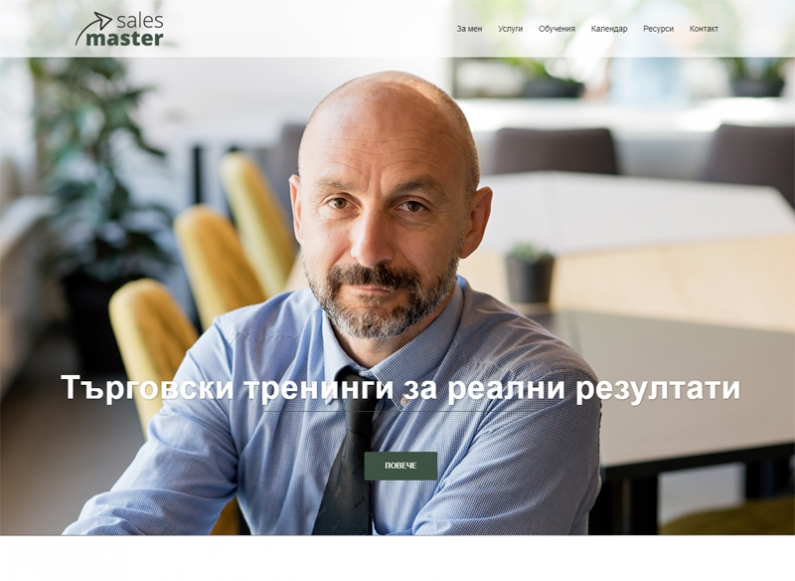 Personal website of Daniel Kostov