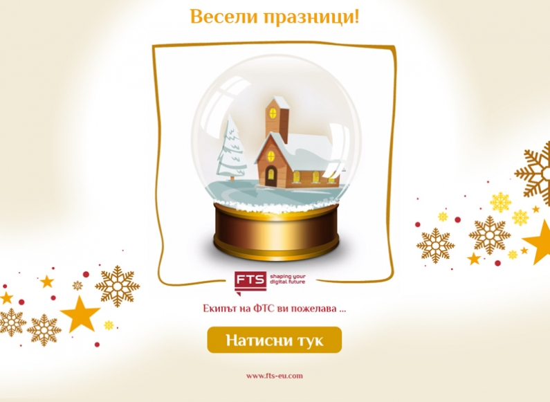 Design of Christmas card for FTS Bulgaria - 2019
