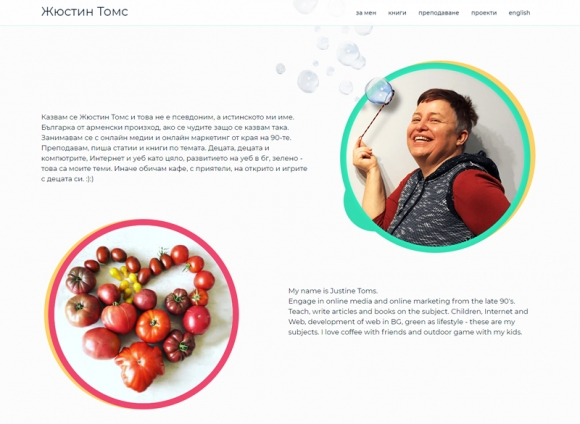 Redesign of personal website of Justine Toms
