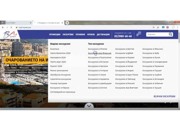 Redesign of website of Rual Travel