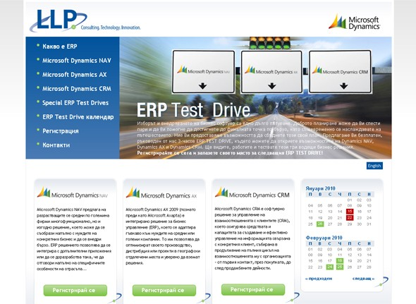 ERP Test Drive, LLP Group