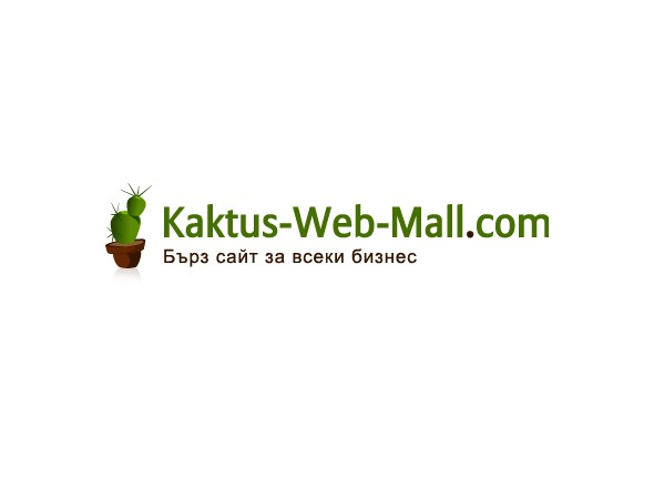 Kaktus Web Mall