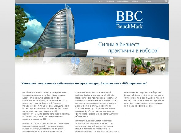 BenchMark Business Center