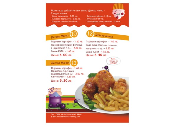 Don Vito - kids menu
