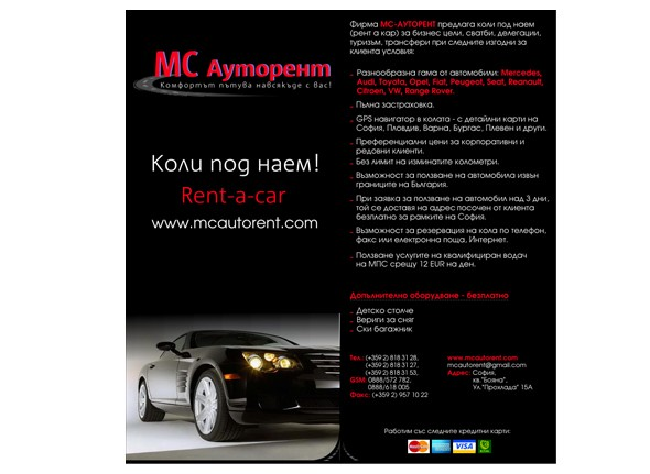 MC -Autorent