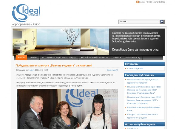 Official blog of Ideal Standart