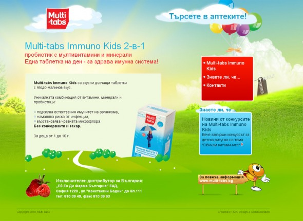 Multitabs Immuno Kids