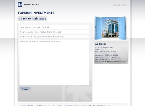 Foreign Investments for Alpha bank branch Bulgaria