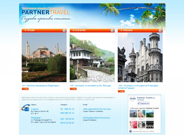 Partner Travel