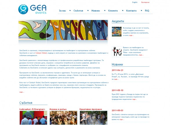 Gea Events- organization of teambuilding and corporate events