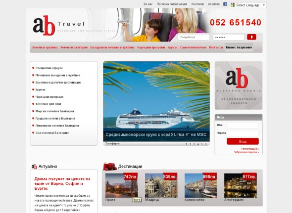 AB Travel - Tourist Agency from Varna