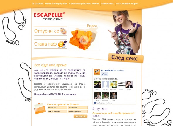 Escapelle 1