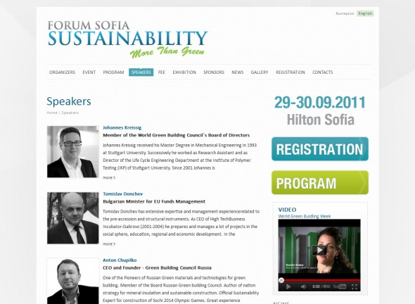 Sustainability Forum Sofia – More than Green