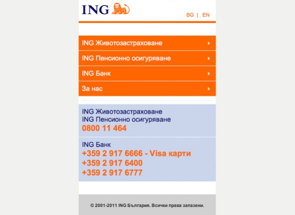 Mobile version of official web site of ING Bulgaria