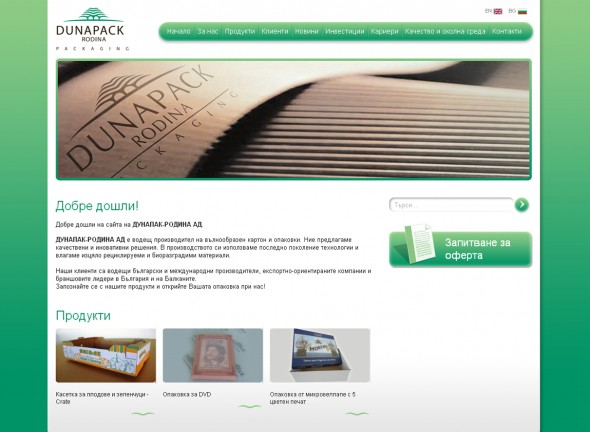 Dunapack-Rodina JSC - a leading manufacturer of corrugated cardboard and packaging.