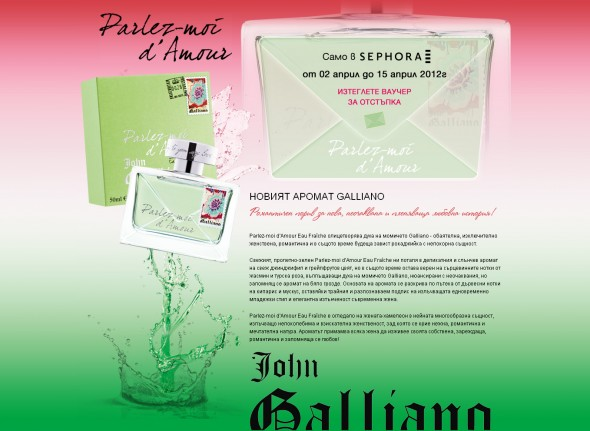 Web pafe of the new fragnance of John Galliano parfum - Parlez-moi d'Amour Eau Fraîche