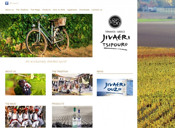 Product website for the brand Jivaeri
