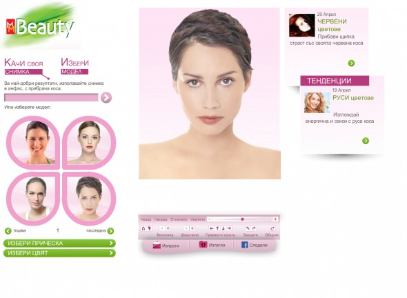 Salon module to web site MM Beauty